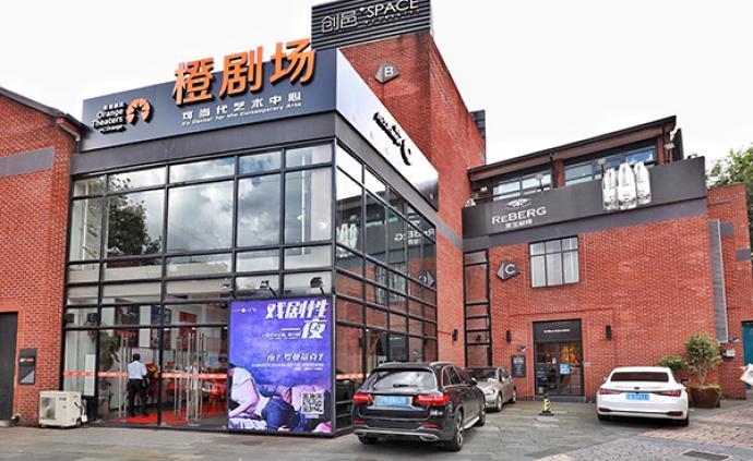 """""""橙剧场""""打造小型音乐剧驻演孵化剧场,像音乐剧人的会客厅"""