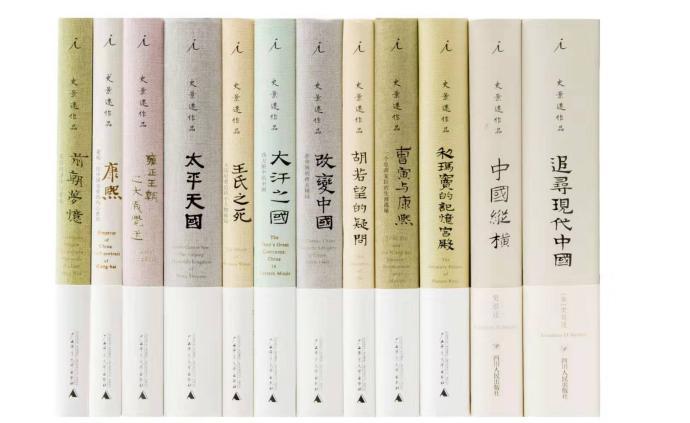 上海书展 史景迁,一个坚定不移讲故事的历史学家