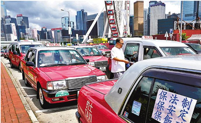暴力示威游行影响波及香港多个行业,民生经济遭受重创