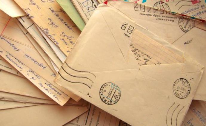 语录侦探|一封未被编辑部刊发的公开信