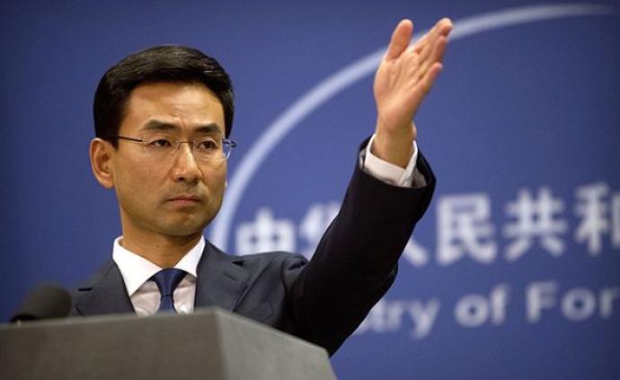 """外交部谈特朗普涉港言论:他说过香港问题""""中国不需要建议"""""""