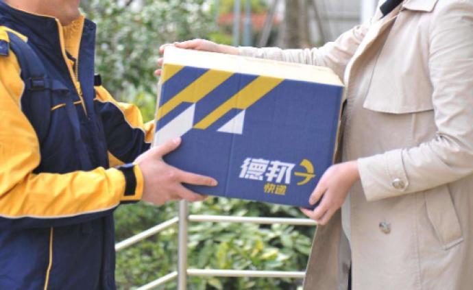 误送托运行李至旧衣回收机构,德邦快递:对顾客损失负责到底