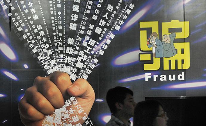 """廣西近百投資者為獲利認購虛擬產品,一夜間全被公司""""拉黑"""""""