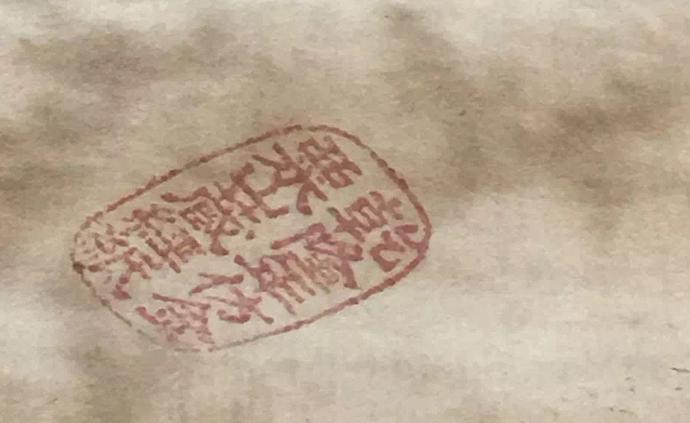 对话|扬帮古书画非遗传承人谈古画修复和古笺再造