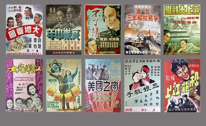 张伟读《近代电影海报探幽》︱难能可贵的近代电影海报收藏