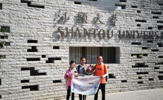 26天1300公里117萬步,湖南父女徒步抵汕頭大學報到