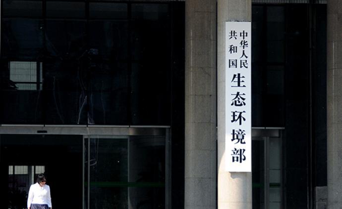 环境部:长江经济带部分国家级自然保护区科研监测方面存短板