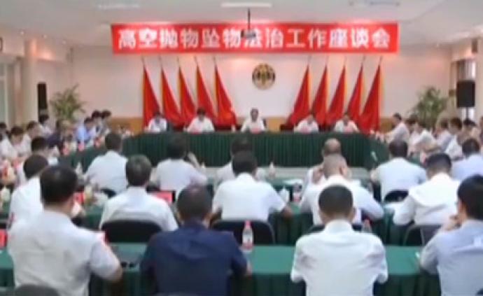 中國法學會:從法律上明確高空拋物屬違法行為,應嚴加懲處