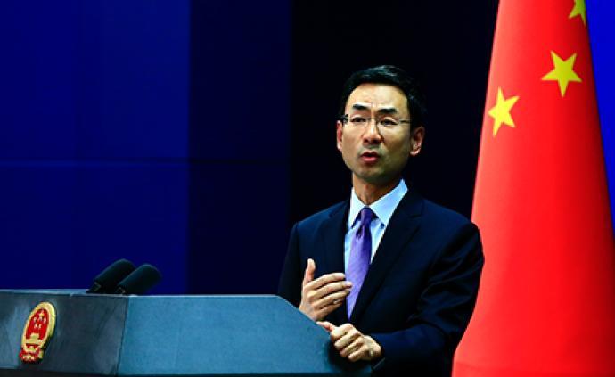 外交部介绍菲律宾总统杜特尔特访华情况