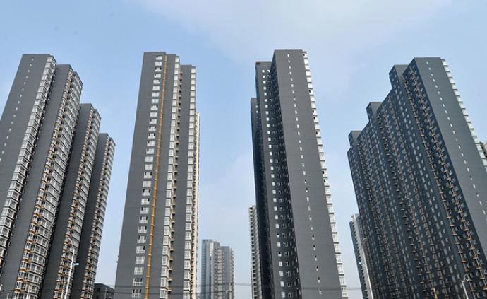 國務院:堅持房住不炒,不將房地產作為短期刺激經濟的手段