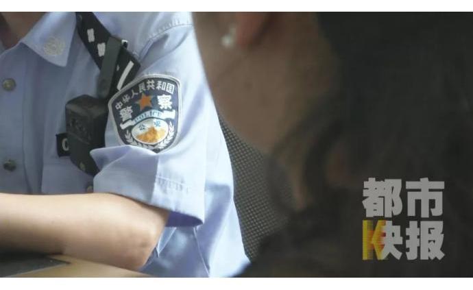开无罪证明发现另一个自己,西安女孩丢身份证后背上犯罪记录