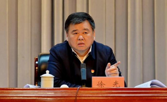 河南省副省长徐光涉嫌严重违纪违法接受审查调查