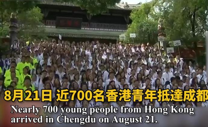 視頻|川港青年一家親