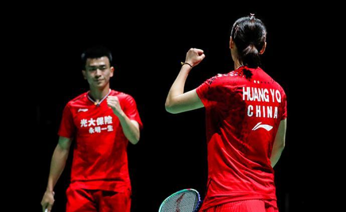 仅一对混双选手打进羽毛球世锦赛决赛,中国队创历史最差战绩