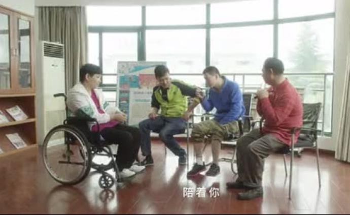 全国助残公益歌曲《在一起》MV上线