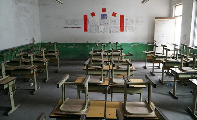 中國的代際教育傳遞:影響機制與經濟后果