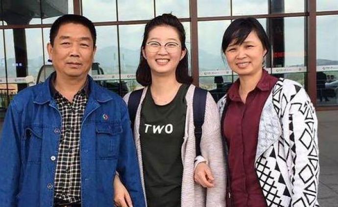 章莹颖案|遗体仍未找到, 章家人带着遗憾再次返回中国