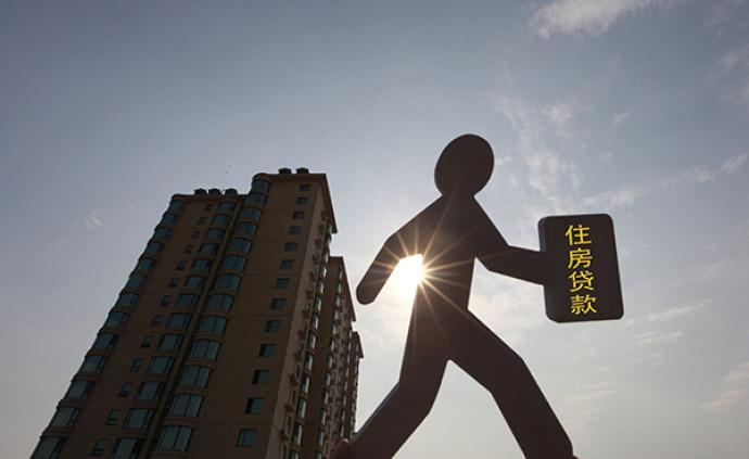 """人民日報:房貸改革并非""""放水"""",而是有利于精準調控"""