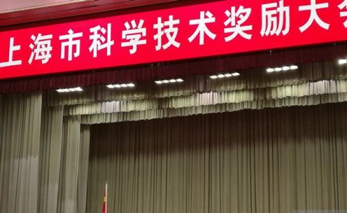 新修訂《上海市科學技術獎勵規定》公布,都有哪些變化