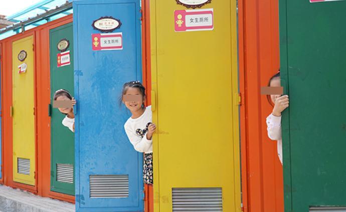 """世界厕所组织的""""彩虹校厕计划"""":让中国孩子用上干净的校厕"""