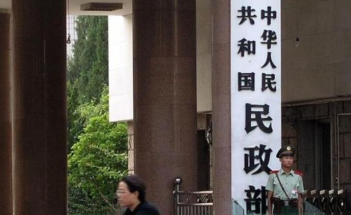 """民政部首次明確:""""中華慈善獎""""過半名額集中到扶貧濟困領域"""