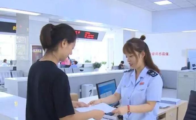 安徽蚌埠税务系统与地方企业开办平台数据直连互通,全国首家