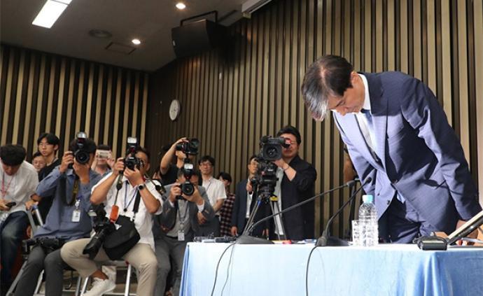 韓國法務部長官提名人記者會道歉,此前被指為女兒以權謀私