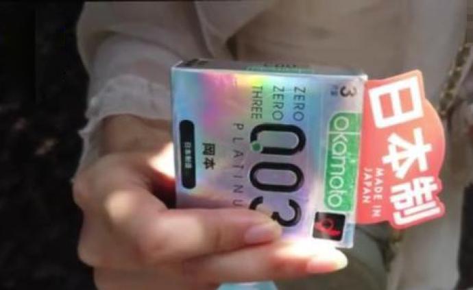 西安女子疑便利店買到假避孕套感染真菌,當地市場局介入調查