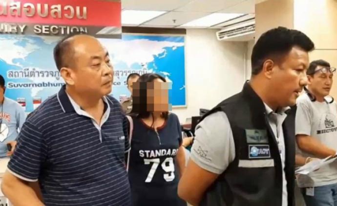 一中国女子在泰国捡到失物未上报被拘留,或面临5年以下刑期