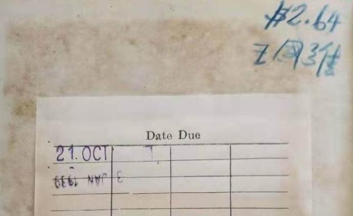 高山杉︱新发现的王国维西文藏书二种