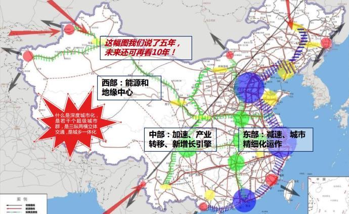 中国新经济地理格局和长三角一体化