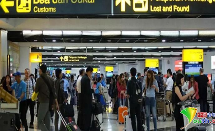 中国游客拒付小费遭印尼海关拒绝入境,大使馆:请坚决抵制