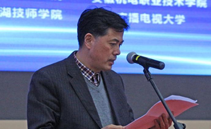 张志宏任安徽省芜湖市委常委、秘书长