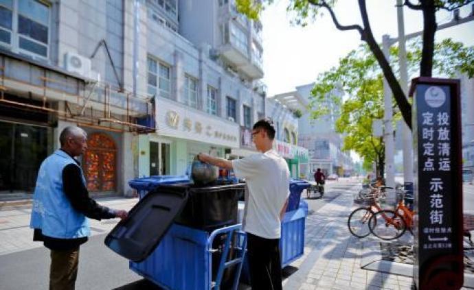 浙江台州黄岩区启用10000多个探头监管垃圾分类