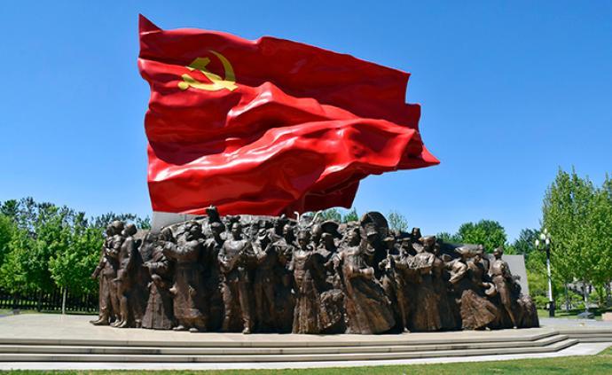 中国纪检监察报:斗争不是争斗