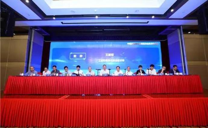 中国互联网协会举行换届选举,尚冰当选理事长