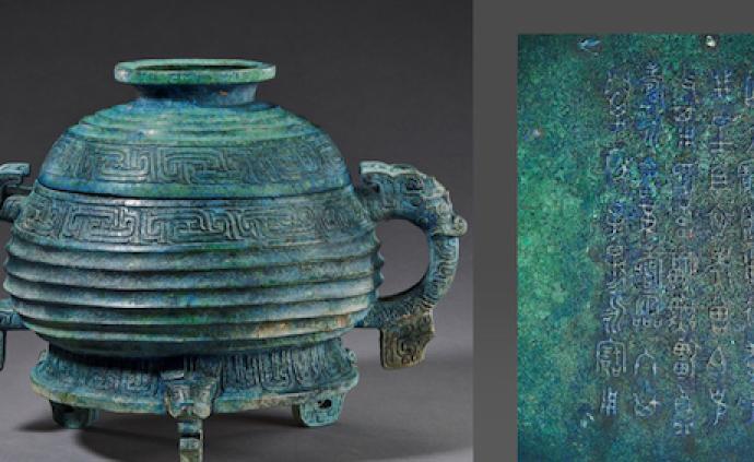 流失日本的春秋青铜器回家,将与中秋帖同现新中国回归文物展