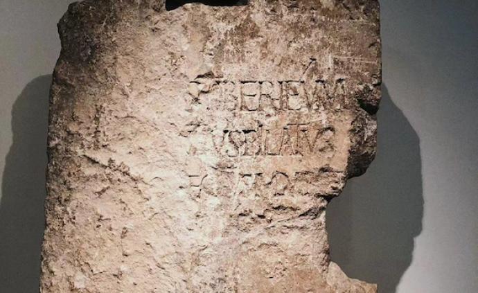 寻访|《死海古卷》、彼拉多石碑等以色列文物与遗迹的背后