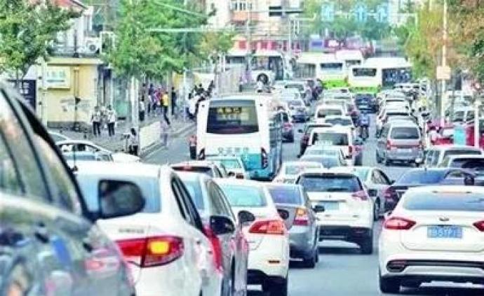 交通运输部:中秋假日预计完成道路客运量约1.49亿人次