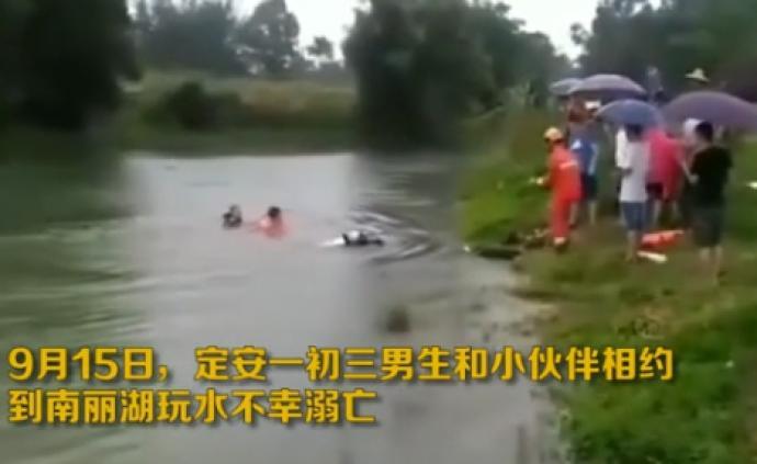 与小伙伴相约去玩水,小长假最后一天海南一初三男生不幸溺亡