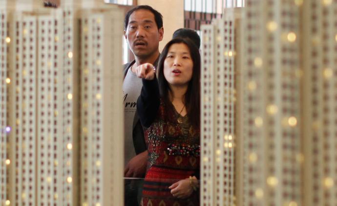 房地产开发投资增速连降4个月,房价迎来小幅下跌