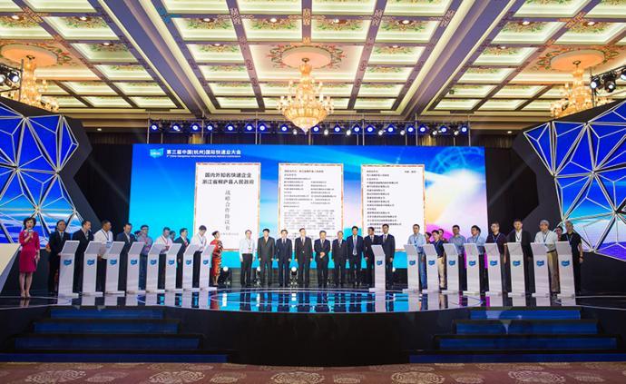 桐庐签约16家快递公司:中国快递人之乡想变身快递产业之乡