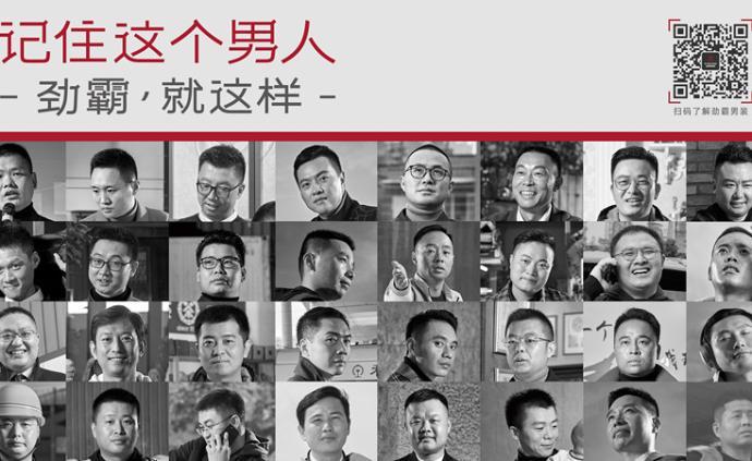 与新中国一起奋斗的创业者们,他们值得被记住