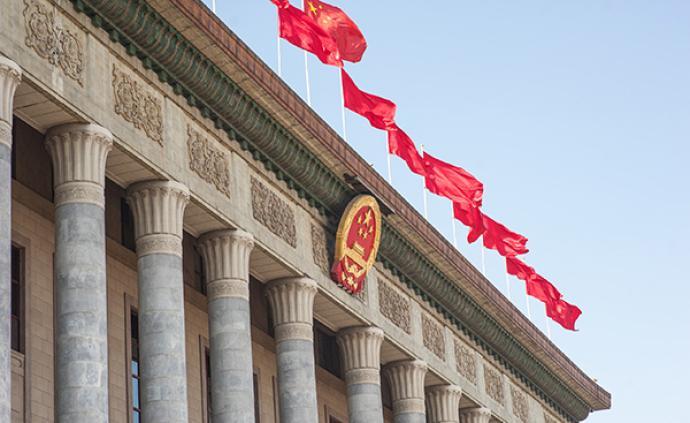 十三届全国人大常委会第十三次会议在京举行