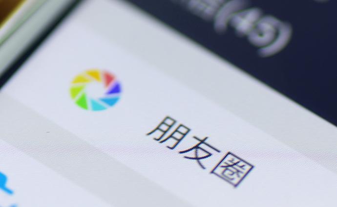 """杭州一法院在微信朋友圈精准曝光""""老赖"""",悬赏征集财产线索"""