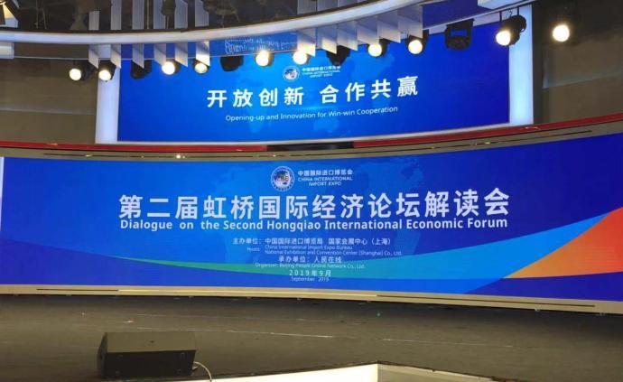 进博会期间在上海举办的这场论坛,将进一步释放中国开放信号