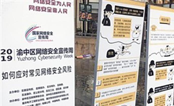 街头扫二维码,或将泄露手机号码、通讯录、相簿等个人信息