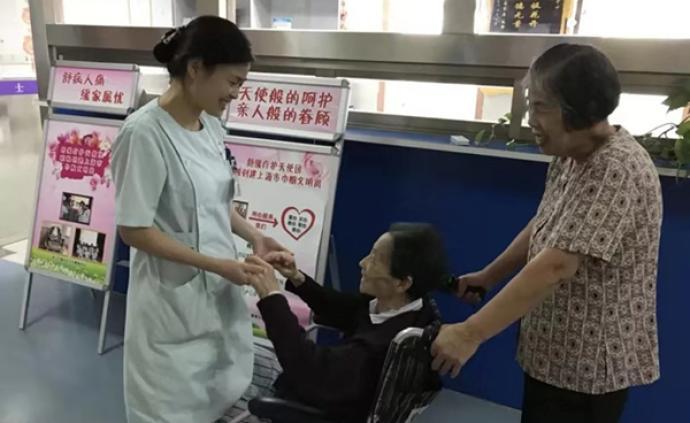 榜样力量|守望临终患者,她让老人有尊严地告别这个世界