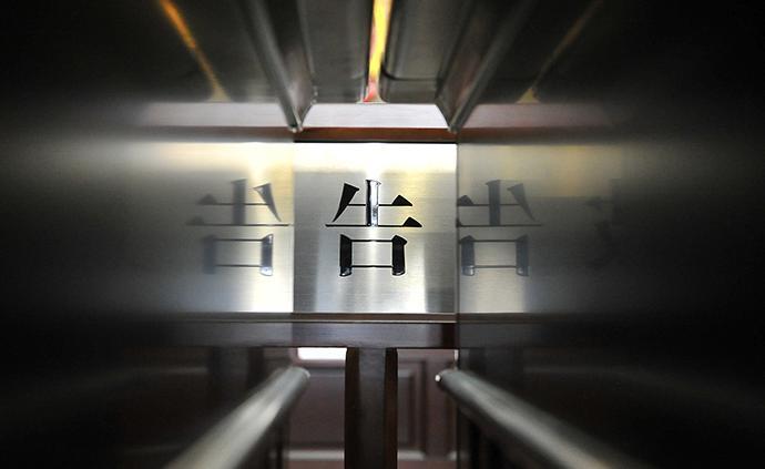 檢察機關依法分別對張鎮城、鄒長新、王慶提起公訴