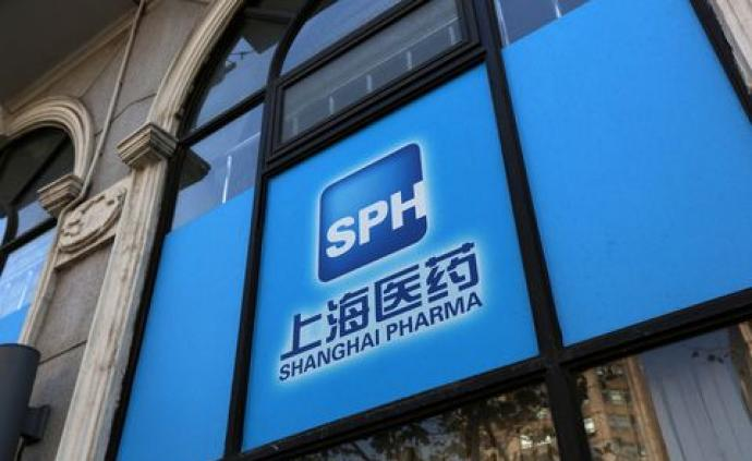 上海医药与俄罗斯药企设合资公司,首批引入6个生物医药产品